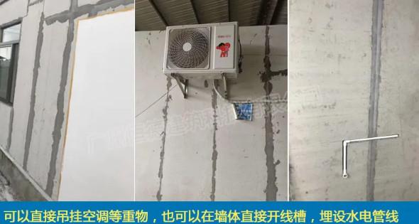 轻质隔墙板设备选得好,轻质隔墙板投资无苦恼