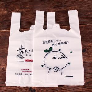 你知道塑料袋定制的详细流程吗?