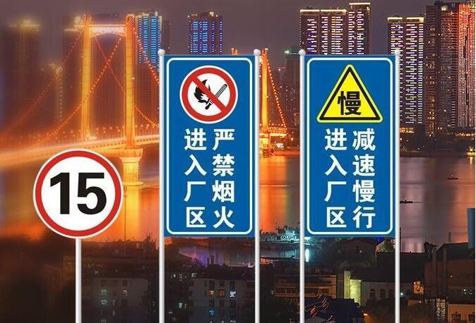 城市道路交通标志标牌有哪些?