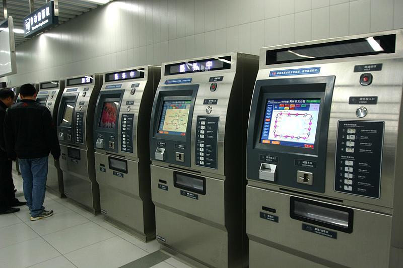浅谈景区做好会员营销需要借助信息化票务系统