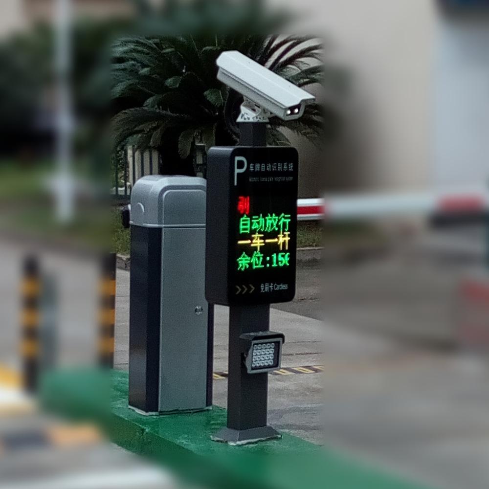 一个完备的停车场系统都理当包含什么设备设施?
