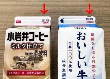 如何鉴别有毒食品包装袋塑料袋有无毒性