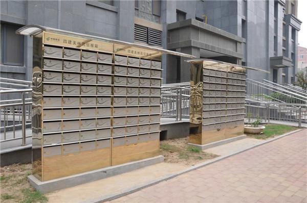 为什么每一个小区都配的有信报箱,信报箱有哪些优势?