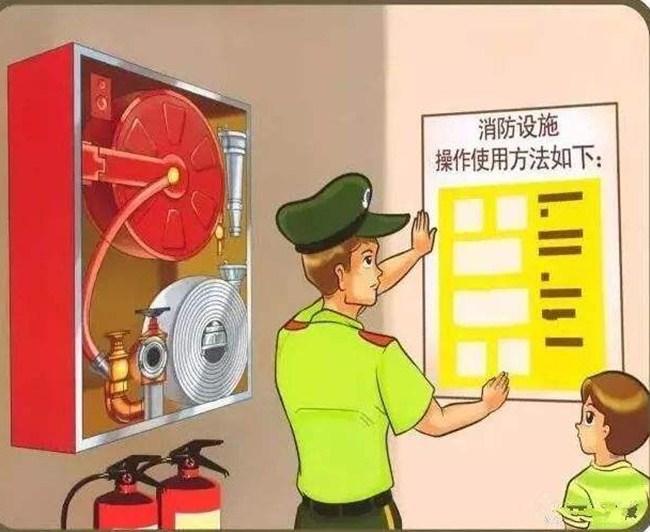 消防设施的方方面面我都把握,还没点进来了解一下?