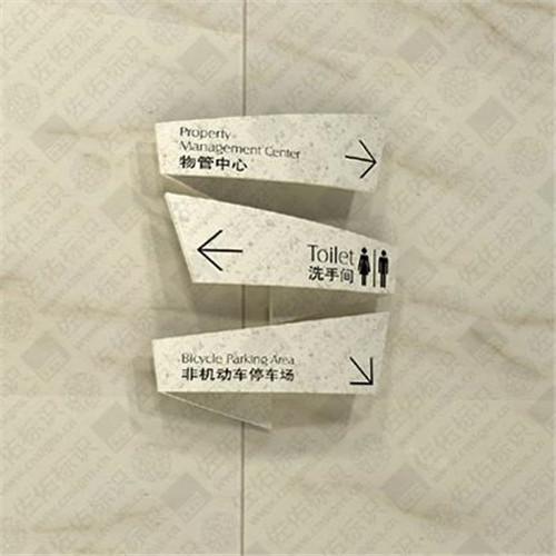关于标识标牌的材质分类您都了解清楚了吗