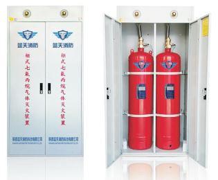 关于七氟丙烷灭火装置注意事项!快来看看吧!