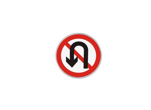道路反光标志