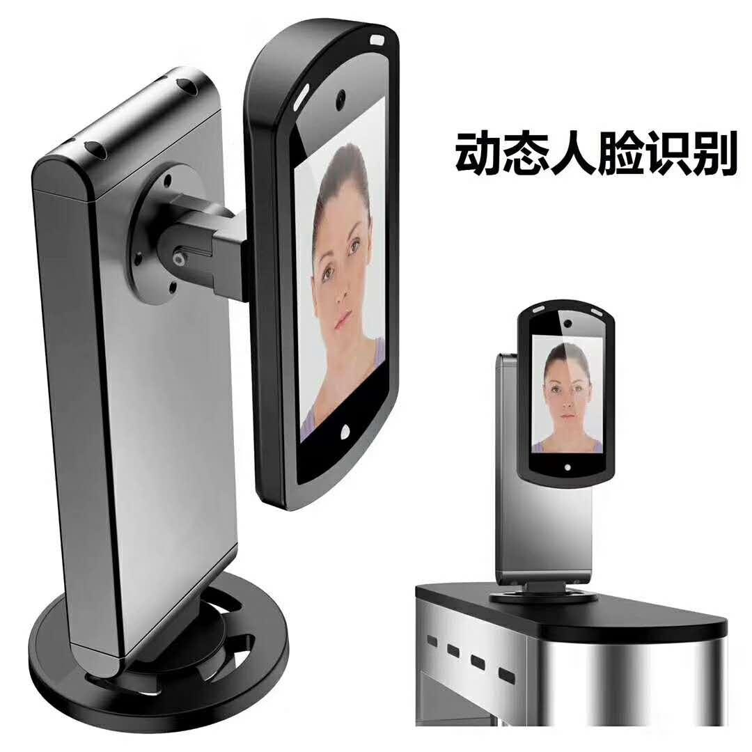 陕西人脸识别系统