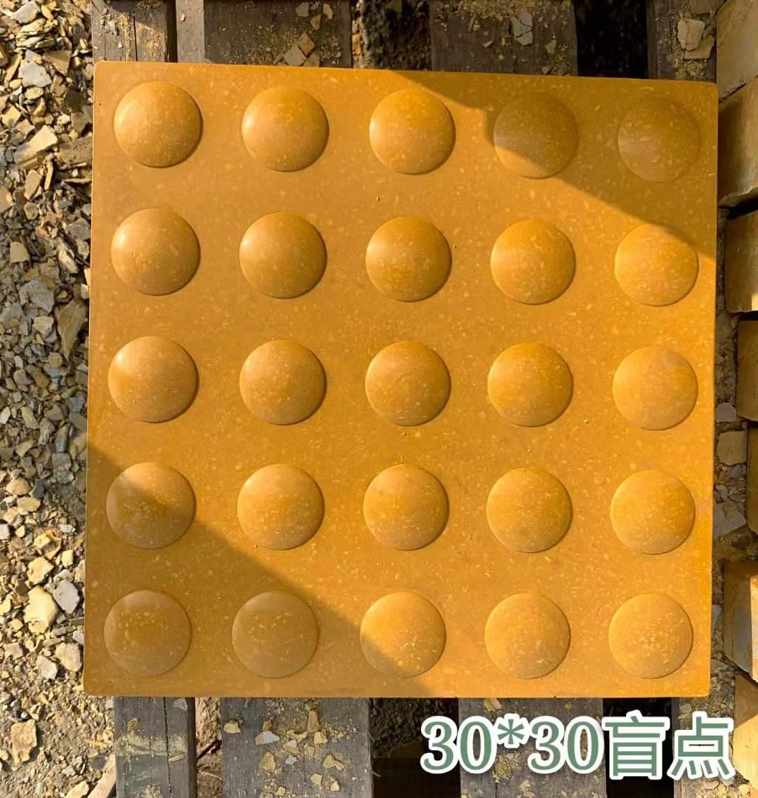 透水盲道砖的起源以及特性介绍