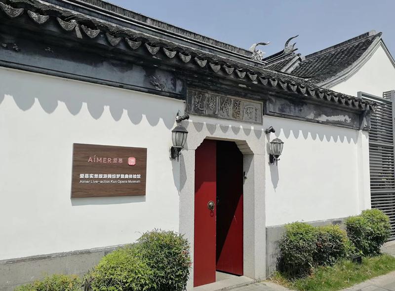 四川中式生态园林施工